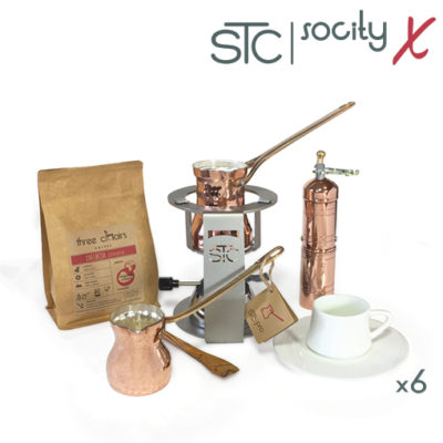 STC I Society X - Coffee Set